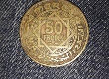 عملة نقدية مغربية