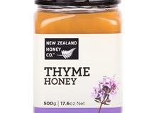 عسل الزعتر البري النيوزلندي