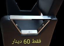 كراسي صالون نسائي جديدة 60 دينار الاتصال عيسى جناحي 39999350