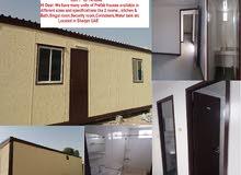 Portacabin/Caravan for Sale