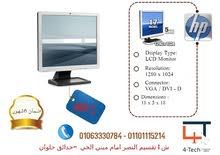 شاشه HP LCD 17 INCH بسعر مميز جدا