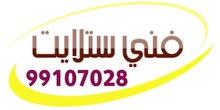 فني ستلايت و رسيفر جميع مناطق الكويت