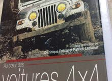 مجلد ملون عن سيارات الدفع الرباعي