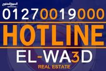 for sale apartment in Matruh  - Marsa Matrouh