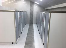 قواطع الحمامات