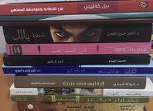 Des livres occasion comme neuf