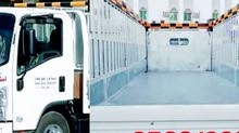 I have a general transport truck in all areas of Amman, 4 tons شاحنه نقل عام