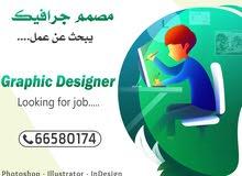 Graphic Designer for social media