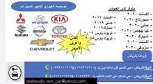 العبودي لتاجير السيارات افضل عروض الرياض
