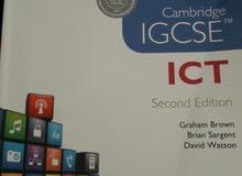 IGCSE ICT 0417