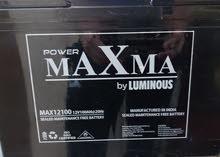 بطارية ماكسما (maxma) 100 امبير