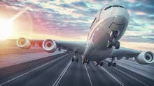 اسعار تذاكر طيران ارخص من الأسواق الكمية محدودة