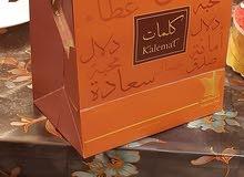 عطر كلمات من العربية للعود