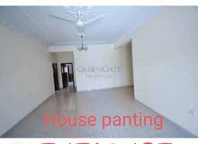 house painting room