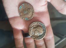 عملات برونزية قديمة