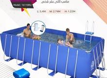 المسبح العائلي