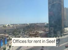 Offices for rent in Seef