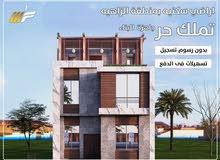 اراضى سكنية بمنطقة الزاهية على شارع الشيخ محمد بن زايد معفية الرسوم بالاقساط