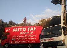 auto fahs نقل أثاث في لبنان نقليات #نقل-أثاث-فك وتركيب وتوضيب وشحن وتخزين