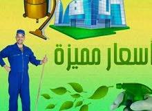 شركة تنظيف المباني ومكافحة الحشرات