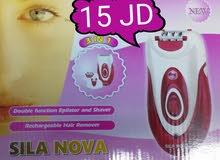 ماكينة حلاقة الشعر الستاتي