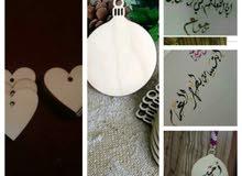الكتابة على الخشب بجودة الخط والنقش العربي
