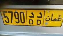 رقم سياره للبيع للتواصل 92231434
