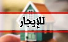 غرفه مفروشه للايجار الدوار السابع 200 شهري