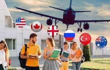 السفر والعمل في الخارج