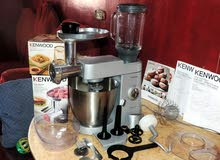 Kenwood 6.7 litre كبنود 6.7 لتر بسعر رائع 1200 واط kitchen machine كيتشن ماشين