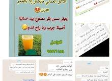 سمن عماني اصلي
