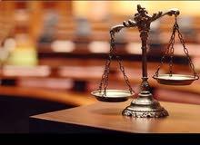 المحامي والخبير القضائي ميثم الحربي للخدمات القانونية