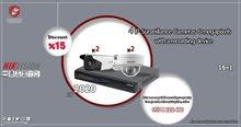 Discount 15% on  4 IP Hikvision Surveillance Cameras  6 megapixels