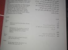 كتاب يتكلم عن العملات الاسلاميه القديمه