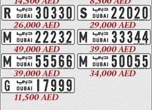 ارقام دبي مميزة للبيع
