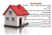 منزل دورين للبيع العاجل نهاية شارع الرحمة- خورشيد - الاسكندرية المنتزة أول.
