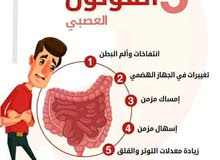علاج بومزوي فقر الدم و النحافة