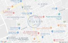 apartment for rent in Al RiyadhTuwaiq