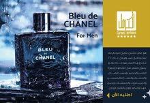عطر أصلي Bleu de chanel - الكرمل للعطور