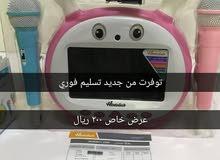 جهاز خاص للأطفال تعليمي