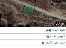 ارض 610م  للبيع مرج الحمام نصف دونم قرية البحاث حوض رقم 4 المشبك رقم القطعة