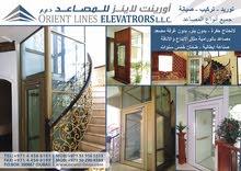 Luxury Panoramic Elevators