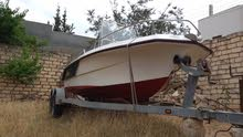 Used Motorboats at a cheap price for sale