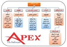 برامج محاسبية ( حسابات - شئون موظفين - نقاط بيع - حضور وانصراف - أرشفة إلكترونية )