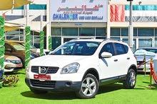 Nissan Qashqai Used in Sharjah
