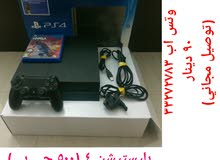 ps4 500gb with box catlouge one gear one cd n all cables