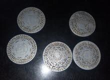 قطع نقدية قديمة 1370