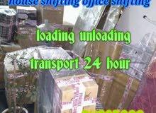 who shifting office shifting