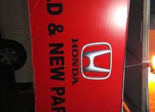specialist honda maintance spare parts old new