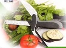 السكين  الذكية 2/1 من ايزي وي